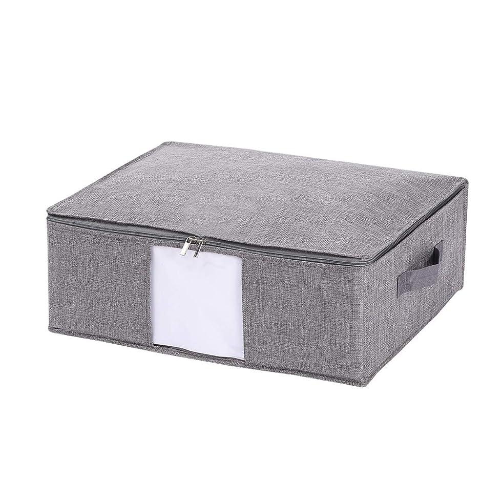 等しい概念アシスタント布団収納ボックス 衣類収納ケース 折り畳み 収納ボックス 無臭 衣類収納バッグ 大容量 整理 クローゼット 押入れ収納(L グレー)