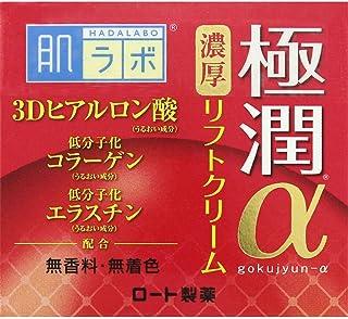 Skin Lab Ultra 潤 α Lift Cream G