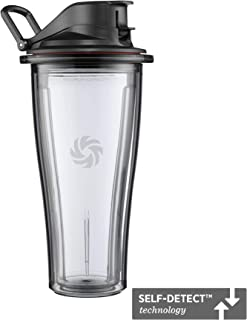 Vitamix 66193 Ascent Series Blending Cup, 20 oz. with SELF-DETECT, Clear