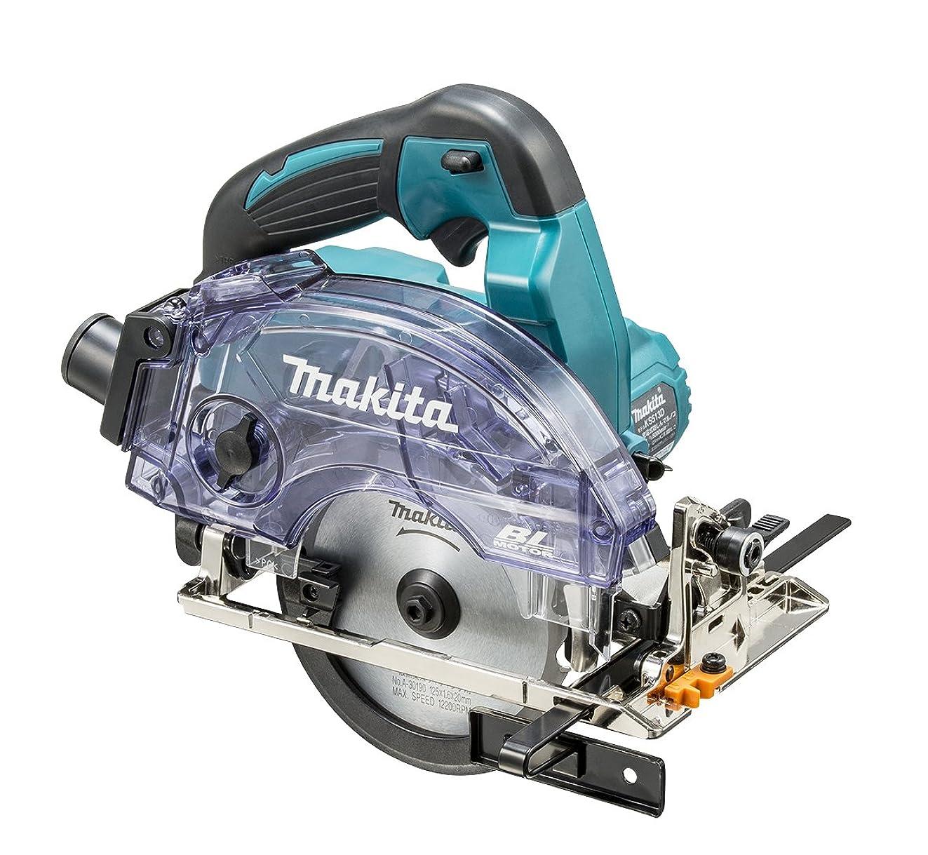 意気揚々変わるバトルマキタ(Makita) 125ミリ充電式防じんマルノコ 18V 6Ah バッテリ?充電器?ケース付 KS513DRG