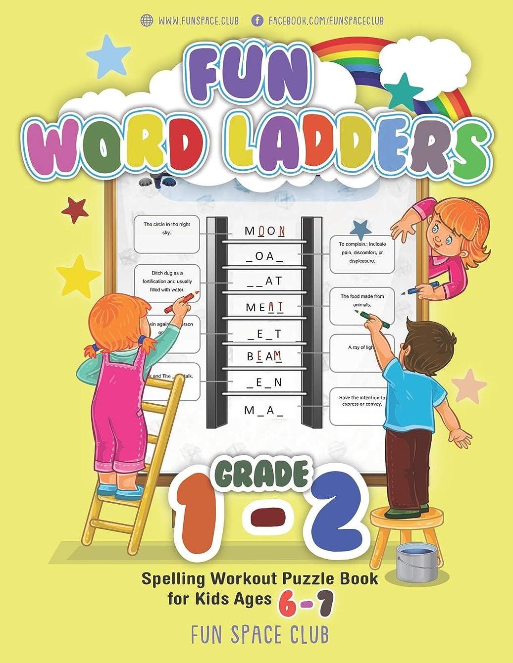 無意識毎日アクチュエータFun Word Ladders Grade 1-2: Daily Vocabulary Ladders Grade 1 - 2, Spelling Workout Puzzle Book for Kids Ages 6-7 (Vocabulary Builder Workbook for Kids Building Spelling Skills)