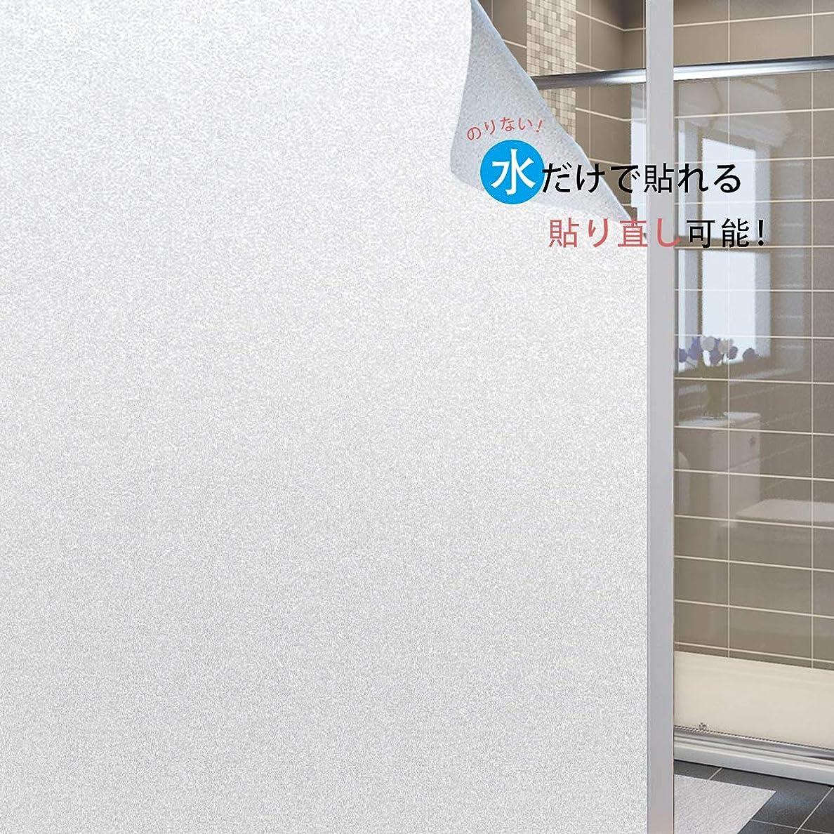 普遍的な新着ブレイズOIYEEFO 窓 めかくしシート 窓用ガラスフィルム すりガラスシート すりガラス調 水で貼ってはがせる 飛散防止 目隠し UVカット 遮光シート 貼り直し可 断熱 遮光 オフィスのぞき防止 無接着剤静電ペーストプライバシーガラスフィルム 引き戸/窓ガラスのリメイク ガラスフィルム 目隠しシート (0.6M X 4M)
