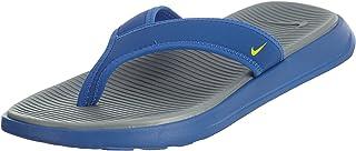 sélection premium c6ce3 37819 Amazon.fr : Nike - Sandales / Chaussures homme : Chaussures ...