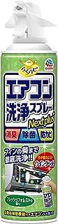 らくハピ エアコン洗浄スプレー Nextplus 消臭・除菌・防カビも [フレッシュフォレストの香り 420mL]