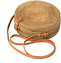 Bali Harvest Handwoven Round Woven Ata Rattan Bag Colorful Batik Linen Inside (with Genuine Leather Strap)