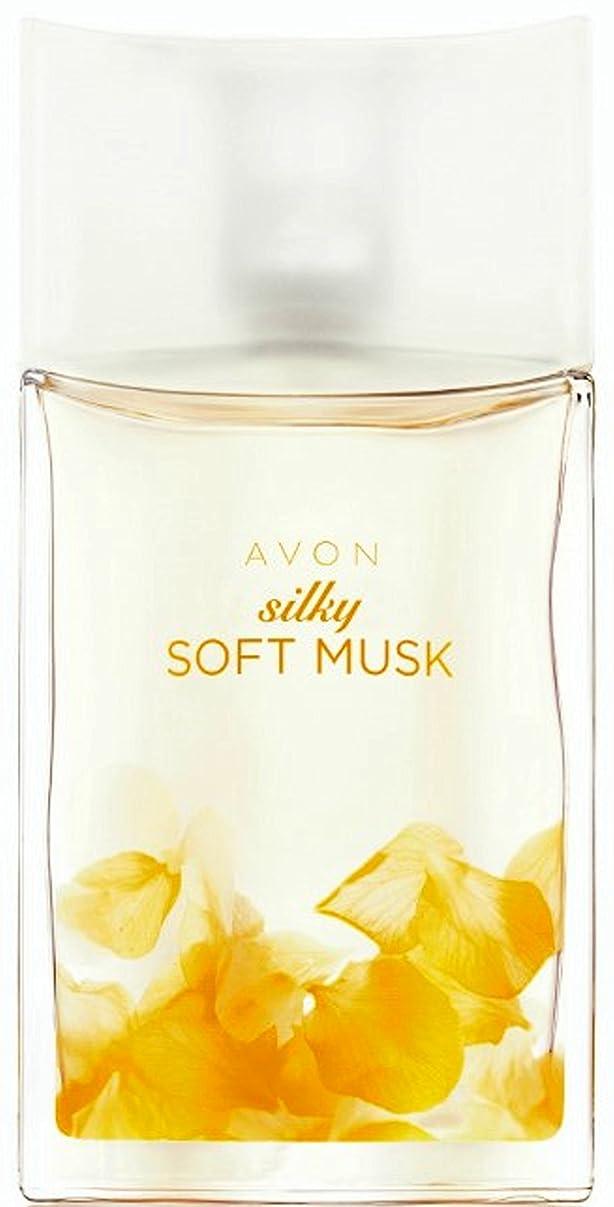 租界未使用レディAVON Silky Soft Musk Eau de Toilette Natural Spray 50ml - 1.7oz