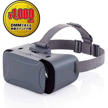 エレコム VRゴーグル VRヘッドセット 【DMMで使えるポイント付】 ピント調節 目幅調節 グレー VRG-X02PGE