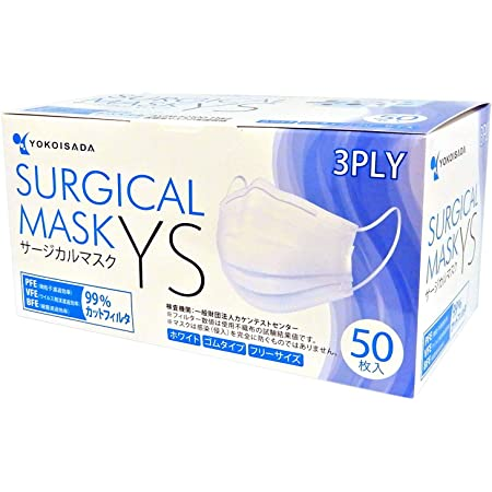 日本マスク サージカルマスク 50枚入りBOX
