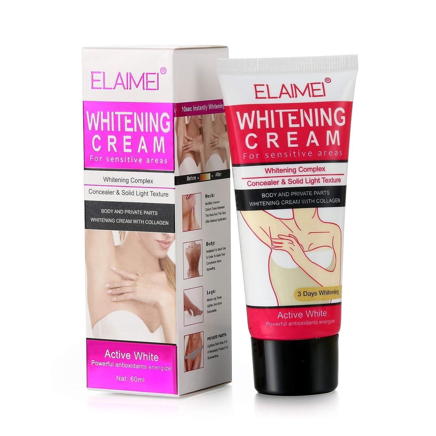 値する腰のためにJewelryWe ワキ 乳液クリーム 保湿 クリーム 脇 クリーム 黒ずみ 脇 汚れ わき 美白 自然成分 皮膚保護 クリーム