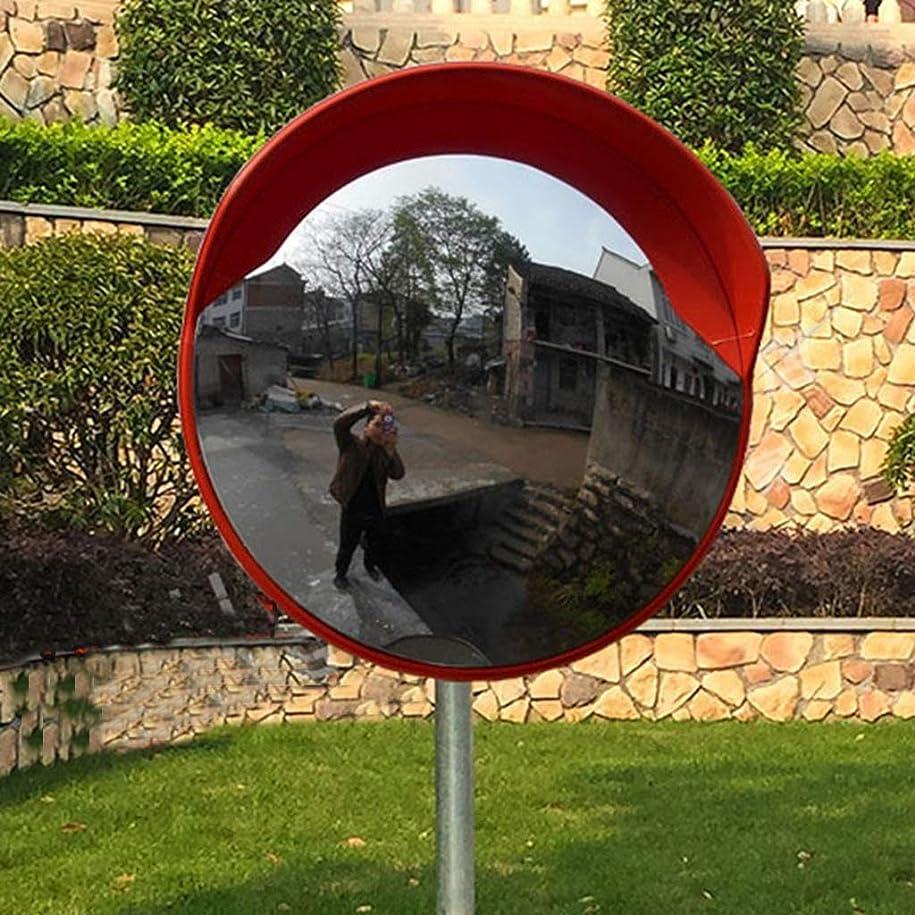 スタッフそうでなければ勧告カーブミラー ガレージミラー 道路反射鏡 丸型 盗難防止ボールコンベックスミラー 車庫 道路 構内設置に最適100cm