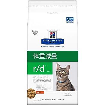 【療法食】 プリスクリプション・ダイエット キャットフード r/d アールディー チキン 500g