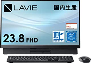 NEC 液晶一体型 デスクトップパソコン LAVIE Direct DA(S) 国内生産 (23.8インチ FHD/Celeron/8GB メモリ/1TB HDD/地デジ/ブラック)(Office Home & Business 2019)(W...