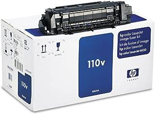 HP Q3676A OEM 110V Image Fuser Kit for Color Laserjet 4650