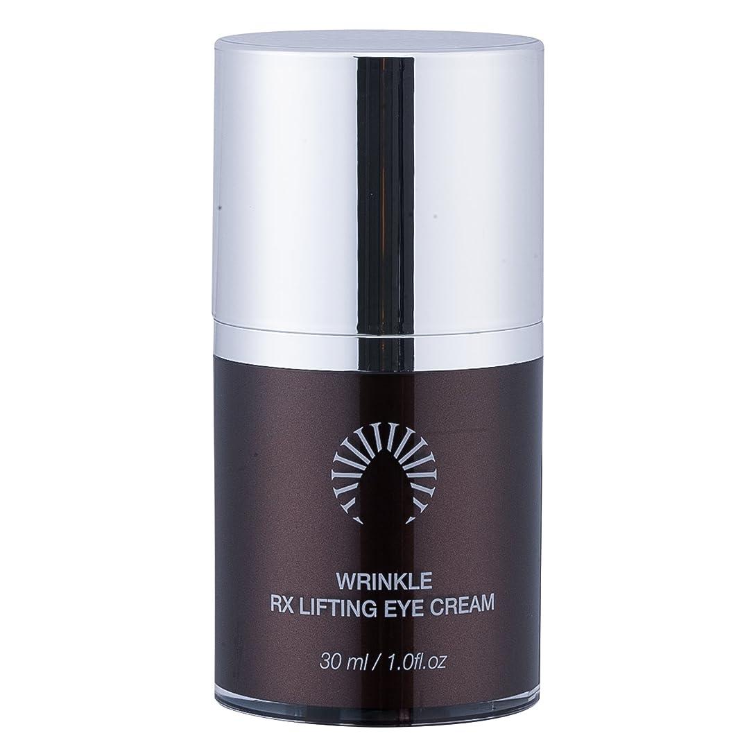 バース破壊的優しいLEAUCLAIRE CALLUS Wrinkle RX Lifting Eye Cream リフティングアイクリーム