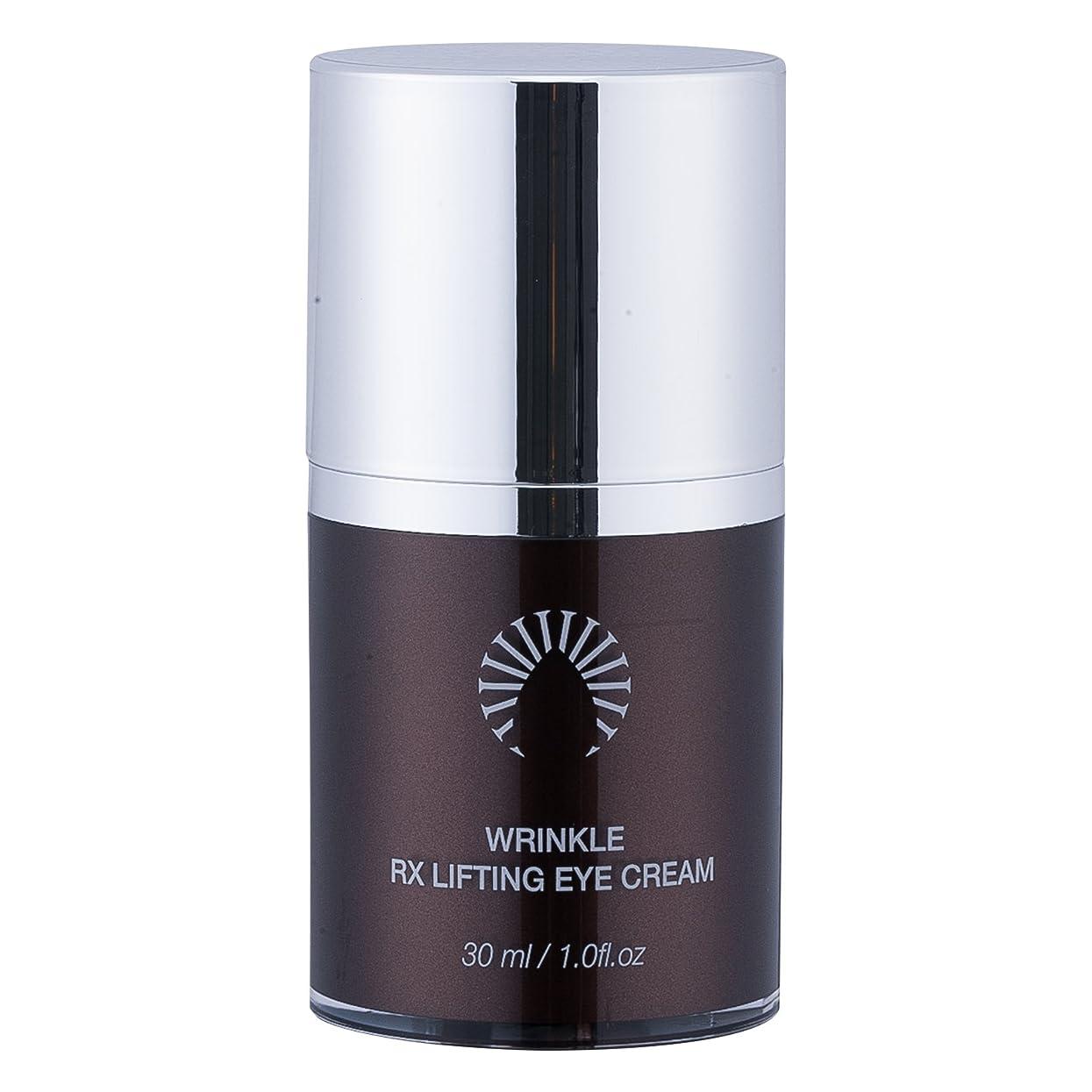 予報敷居ドックLEAUCLAIRE CALLUS Wrinkle RX Lifting Eye Cream リフティングアイクリーム