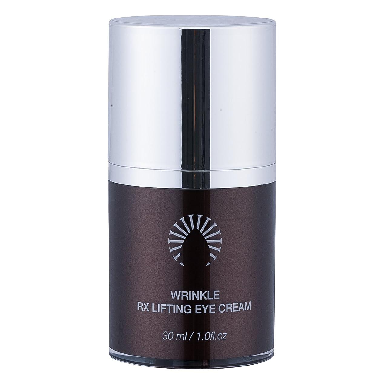 完全に二十ウガンダLEAUCLAIRE CALLUS Wrinkle RX Lifting Eye Cream リフティングアイクリーム