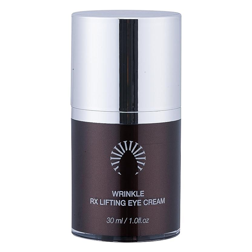 マイルストーン第二に廃止するLEAUCLAIRE CALLUS Wrinkle RX Lifting Eye Cream リフティングアイクリーム