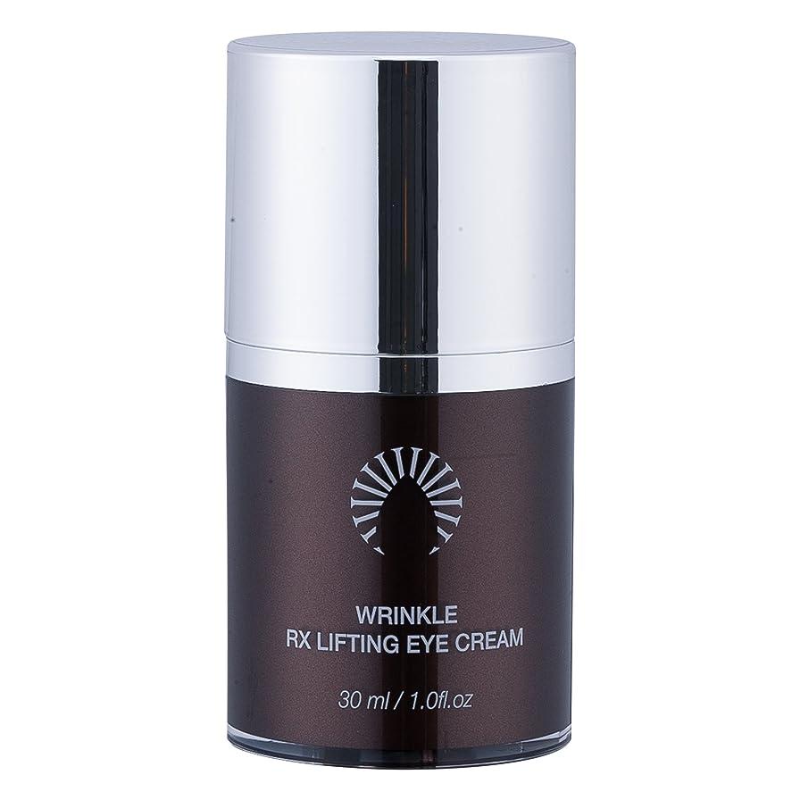 控えるケーブルブルーベルLEAUCLAIRE CALLUS Wrinkle RX Lifting Eye Cream リフティングアイクリーム
