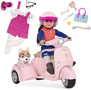 Best journey doll scooter Reviews