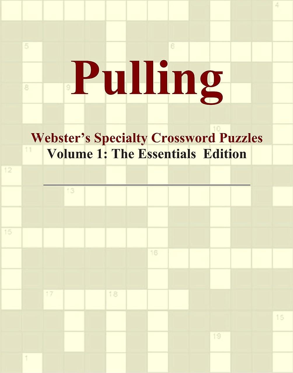 探検運河インサートPulling - Webster's Specialty Crossword Puzzles, Volume 1: The Essentials Edition