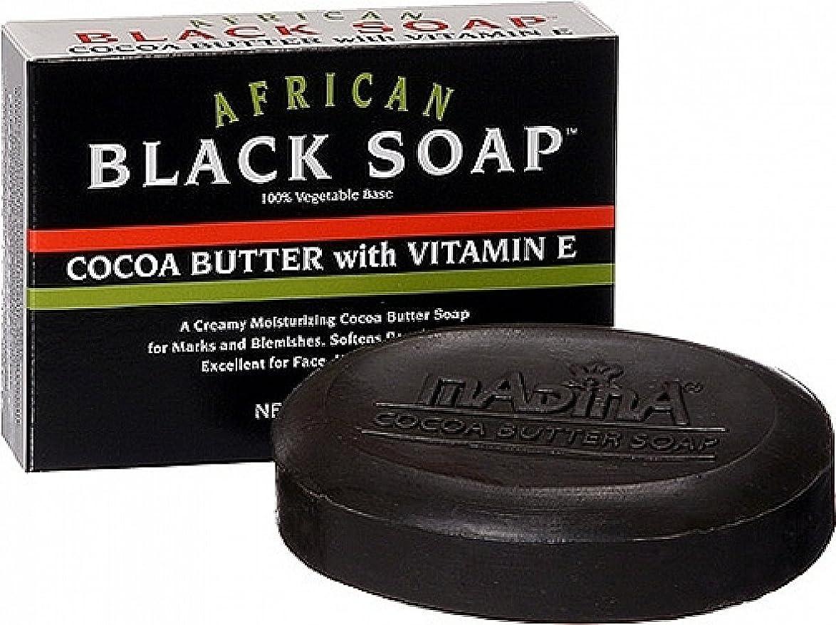 複製するキャロライン細分化するmadina ビタミンE、3.5オズ(2パック)でアフリカの黒人ソープココアバター 2パック