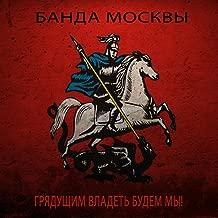 Best songs against communism Reviews