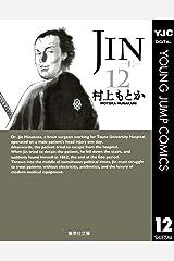 JIN―仁― 12 (ヤングジャンプコミックスDIGITAL) Kindle版