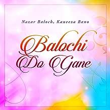 Balochi Do Gane
