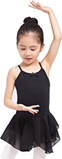 Dancina Girls Skirted Leotard Camisole Dress Ballet Dance Full Front Lining