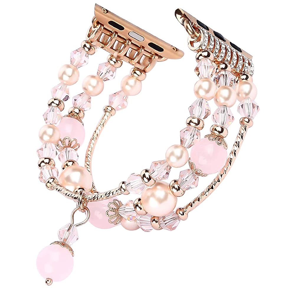Tomazon Compatible Apple Watch Band, Fashion Handmade Elastic Stretch Faux Pearl Beads Bracelet Replacement Women Girls iWatch Bands Strap Compatible Apple Watch Series 3/2/1 38mm - Pink
