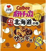 カルビー ポテトチップス ザンギ味 55g ×12袋