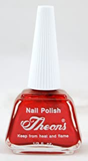 Theons Nail Lacquer 45, nail art, vibrant colors, consistency, long lasting, protects your nail, decorate your nails, long lasting, professional, salon, pedicure, manicure