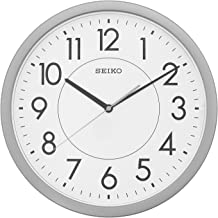 Seiko Radium Wall Clock QXA629S - Silver