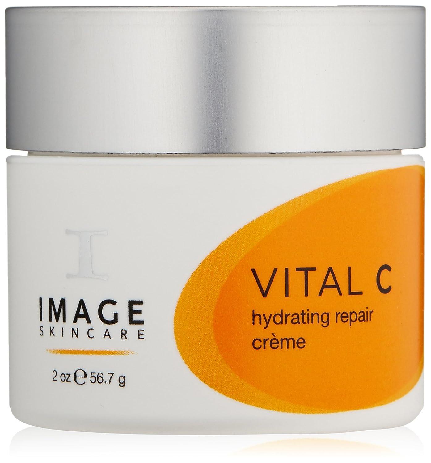 ラップトップ魅惑的な年金受給者Image Vital C Hydrating Repair Creme 56.7g/2oz並行輸入品