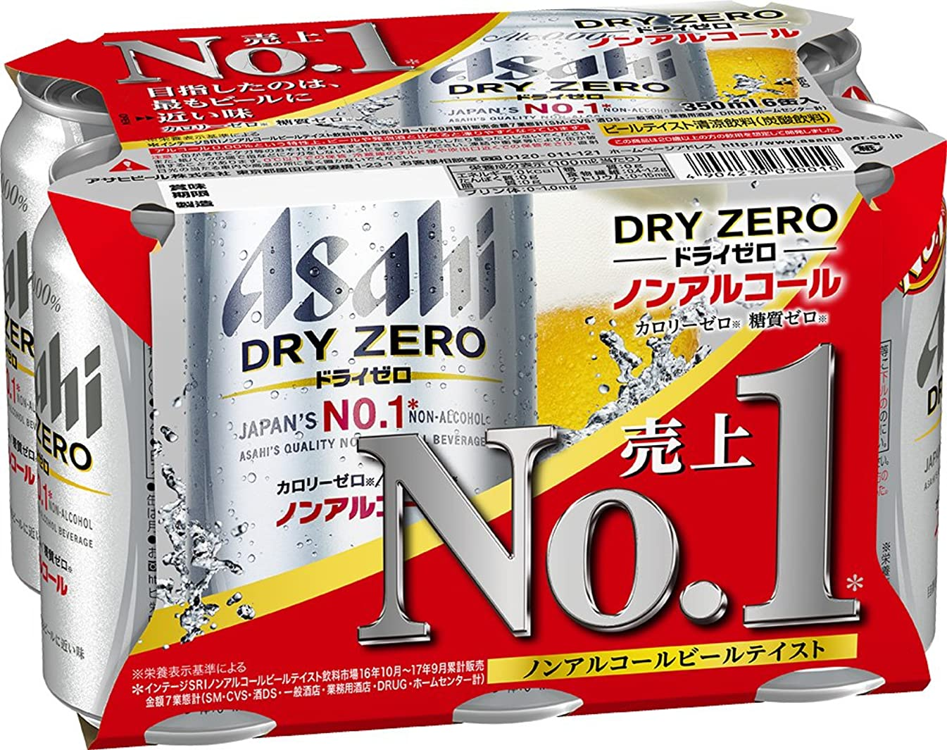 打ち負かす正午輝くアサヒ ドライゼロ ノンアルコール 350ml×6本