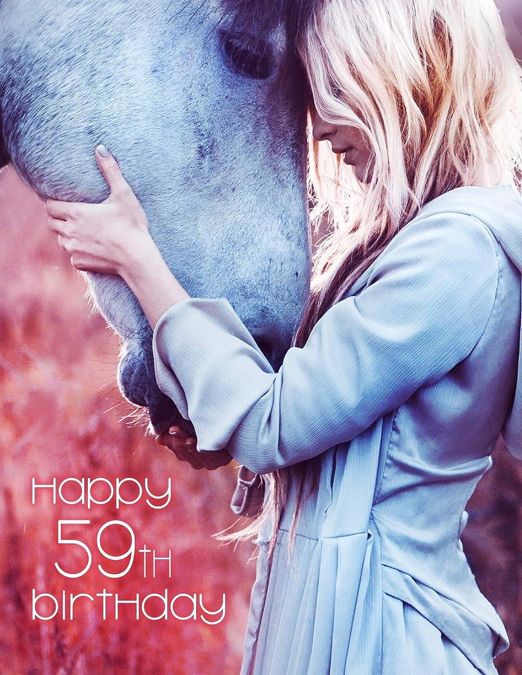 有効化根絶する迷路Happy 59th Birthday: The Precious Bond Between a Girl and Her Horse, Blank Lined Book to Use as a Journal or Notebook.  Better Than a Birthday Card!