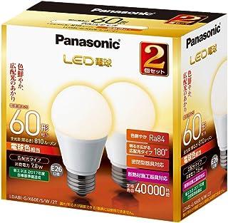 パナソニック LED電球 口金直径26mm 電球60W形相当 電球色相当(7.8W) 一般電球・広配光タイプ 2個入 密閉形器具対応 LDA8LGK60ESW2T