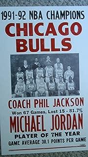 vintage chicago bulls poster