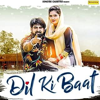 Dil Ki Baat - Single