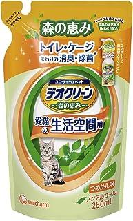 デオクリーン 消臭スプレー 猫用詰替 280ml