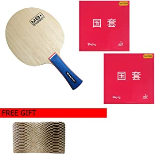 Sanwei M8 Plus Carbon with Tuttle Beijing IV, 4 Stars Ping Pong Paddle