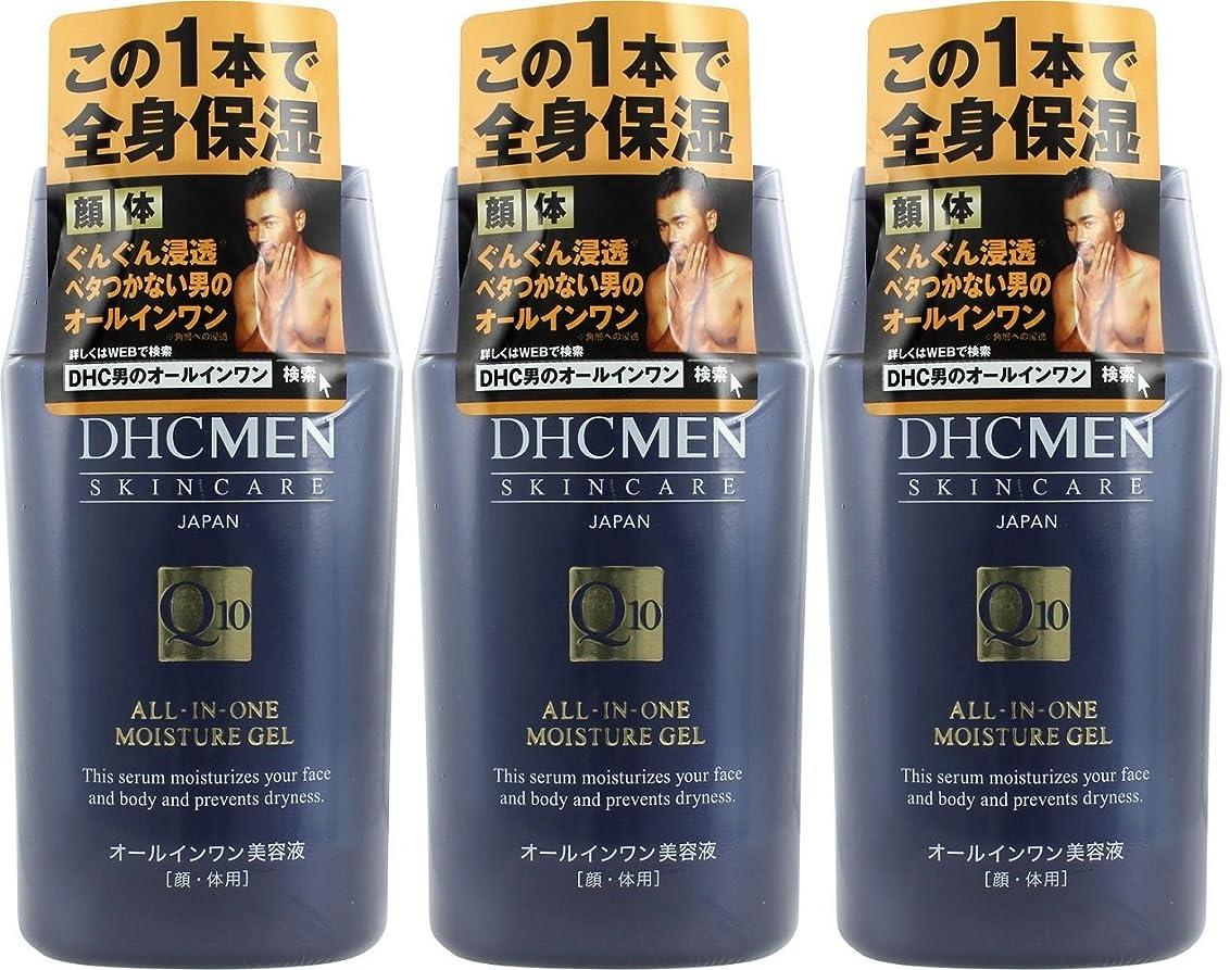 気晴らしリス立法【まとめ買い】DHC MEN オールインワン モイスチュアジェル×3個