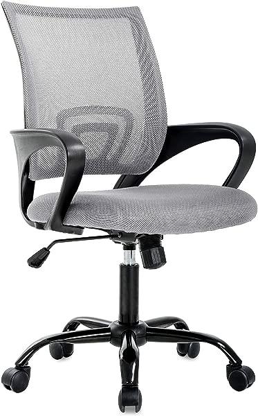 BestOffice Ergonomic Office Desk Mesh Computer Back Support Modern Executive Adjustable Task Rolling Swivel Chair For Women Men Grey