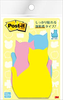 3M Post-it a Little Sticky Notes Silhouette cat