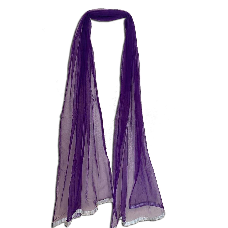 UPHORIYA Women's 100% Large Net Mesh Long Polyester Satin Store Max 79% OFF Scarf