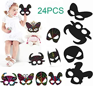 Best party mask online Reviews