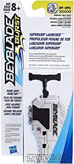 super grip launcher