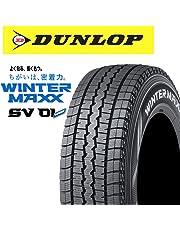 【 4本セット 】 145R12 6PR DUNLOP(ダンロップ) WINTER MAXX SV01 バン・商用車用スタッドレスタイヤ * よく粘る、長くもつ。