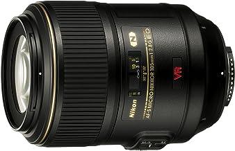AF-S VR Micro - Nikkor 105mm f/2.8G IF-ED