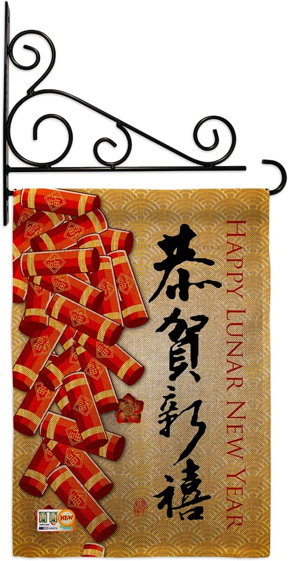 Breeze Decor 日本 GS116016-DB-03 Happy Lunar Year Burlap I New Winter 奉呈